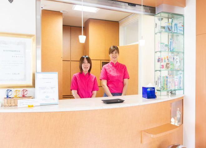 富田駅(栃木県) 出口車6分 よこづか歯科医院写真4