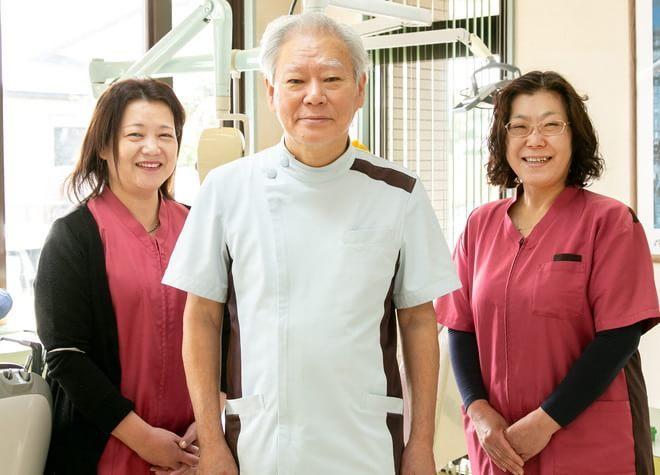 筑後市の歯医者さん!おすすめポイントを掲載【7院】