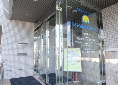 坂出駅 南口徒歩 2分 こうざと矯正歯科クリニックのその他写真5