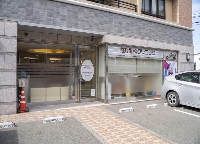 上盛岡駅 出口徒歩15分 内丸歯科クリニック写真7