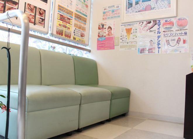 雑色駅 中央口徒歩 8分 雑色歯科クリニックの院内写真3
