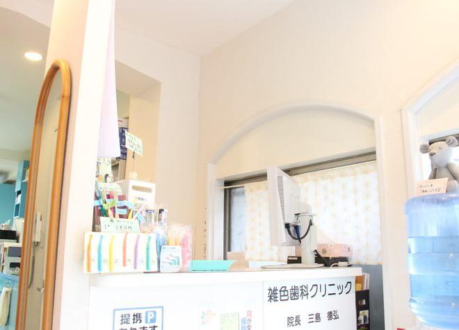 雑色駅 中央口徒歩 8分 雑色歯科クリニックの雑色歯科クリニック写真3