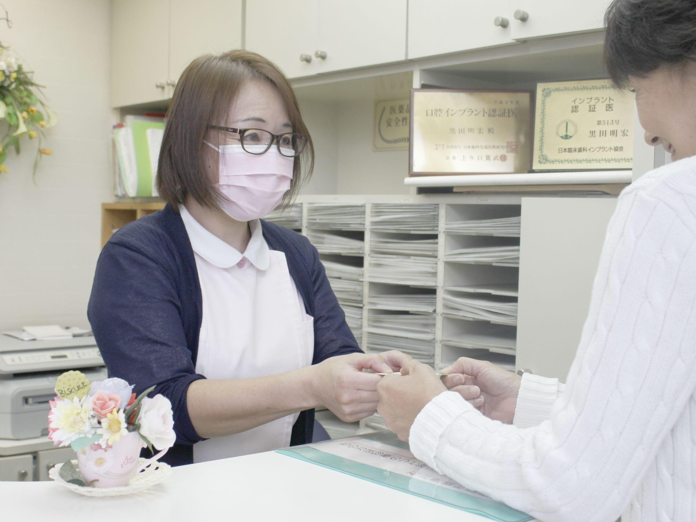 粟津駅(石川県) 出入口車 5分 くろだ歯科医院写真1
