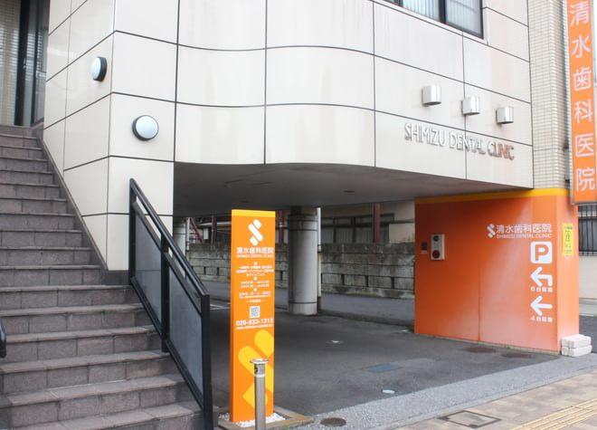 清水歯科医院の写真5