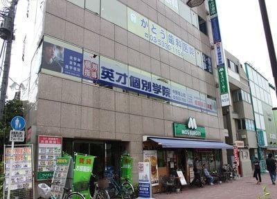 中野坂上駅 2番出口徒歩1分 かとう歯科医院のその他写真4