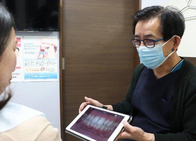 三ノ宮駅出口 徒歩7分 ヨシダ歯科・小児歯科クリニックの写真2