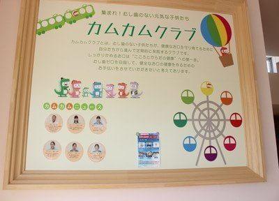 勝田駅 出口車12分 アンデンタルクリニックのその他写真3