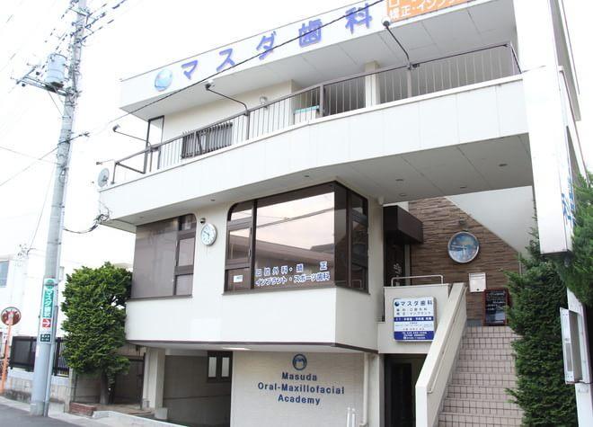 東大宮駅 東口徒歩5分 マスダ歯科医院写真7