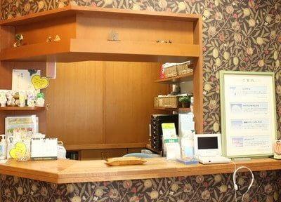 野間歯科医院の画像