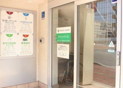 呉駅 出口徒歩 6分 野間歯科医院のその他写真3