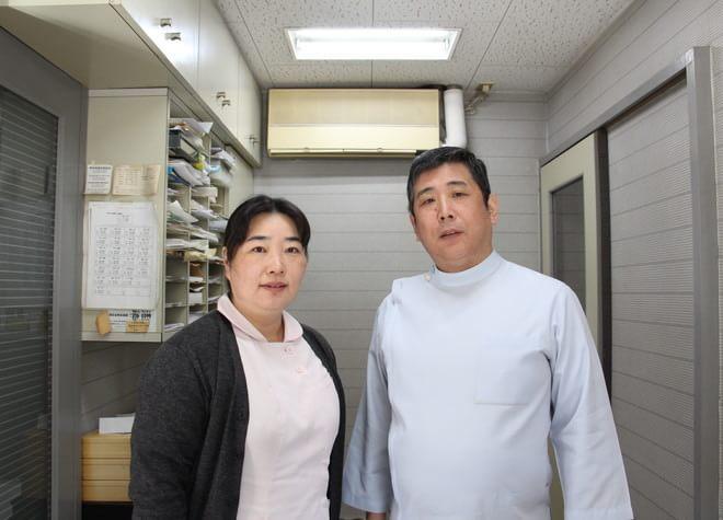 坂梨歯科医院