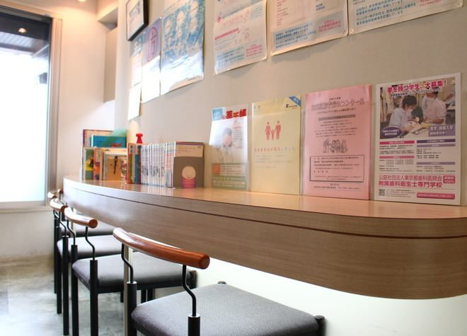 飛田給駅 北口徒歩 6分 森末歯科医院の院内写真5
