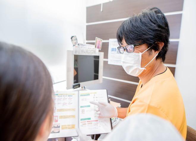 医療法人 菱友会 ひしだ歯科クリニックのスライダー画像4