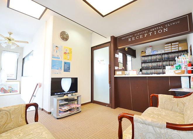 宇多野駅 出口徒歩6分 堤洋之歯科医院写真3