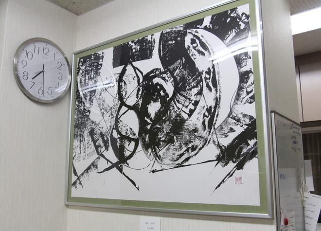 諫早駅 出口車 5分 納富歯科医院の院内写真6