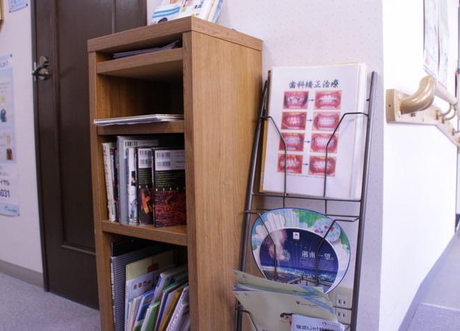 相武台前駅北口 徒歩2分 愛恵歯科医院の院内写真4