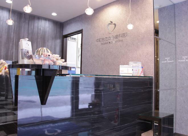 仲町台たがみ歯科医院の画像