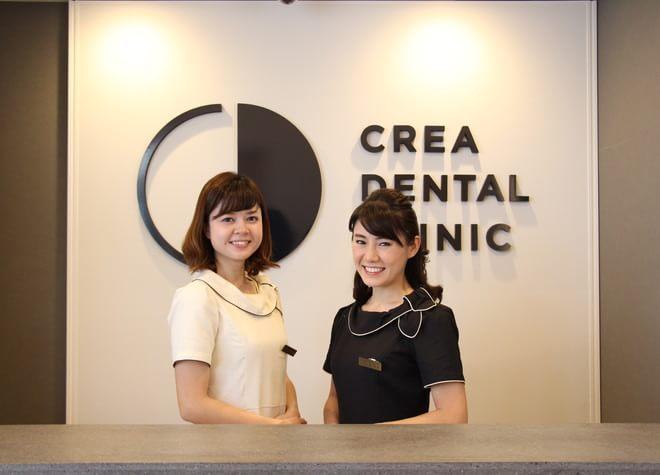 クレア歯科クリニックの画像