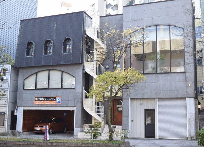 宝塚駅出口 徒歩5分 澤村歯科クリニックの写真6