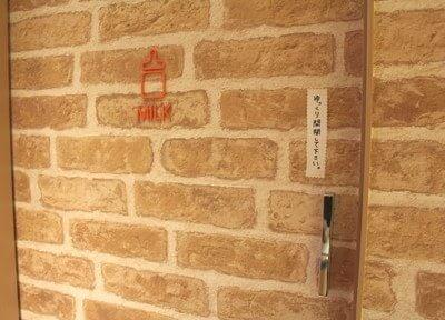 下北沢駅 西口2徒歩3分 こどもの歯医者さんの院内写真5