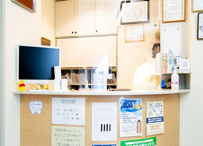 桃谷駅 出口徒歩 1分 岡歯科医院の院内写真4