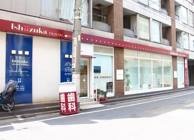 大森駅(東京都) 東口徒歩 3分 イシヅカデンタルオフィスの写真6