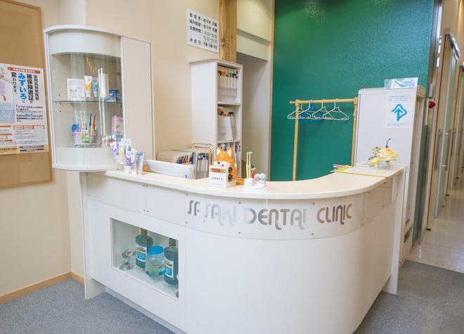 秋田駅 東口車5分 ささき歯科クリニックの院内写真3