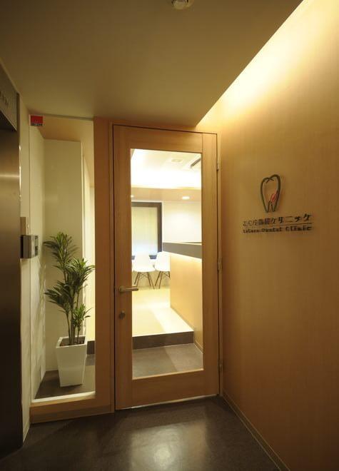 関内駅 北口徒歩 3分 さくら歯科クリニックの院内写真4