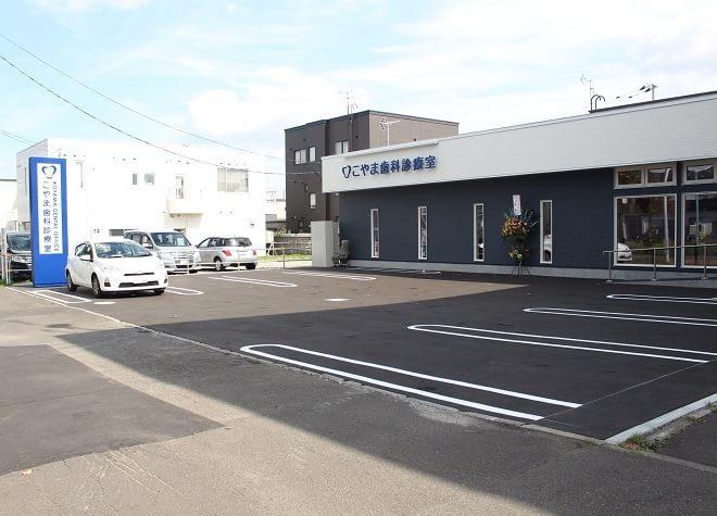 栄町駅(北海道) 出口徒歩 15分 こやま歯科診療室の外観写真5