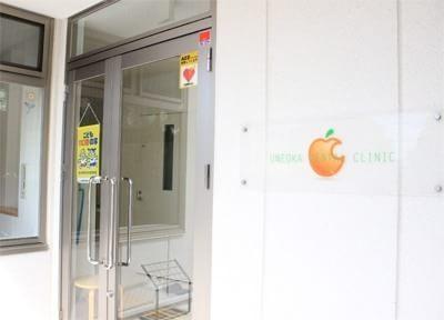 富田林駅 車11分 うねおか歯科クリニックのその他写真2
