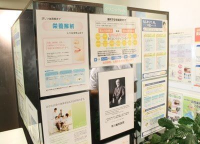 南加木屋駅 出口徒歩 3分 早川歯科医院の院内写真5