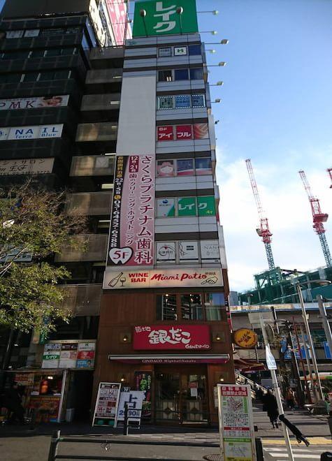渋谷駅 東口徒歩1分 さくらプラチナム歯科の外観写真7