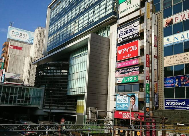 渋谷駅 東口徒歩 1分 さくらプラチナム歯科の外観写真6