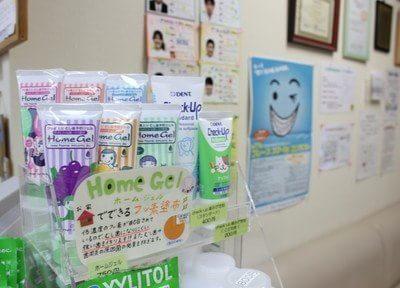 紙屋町西駅 出口徒歩 1分 花岡矯正歯科クリニックのその他写真5