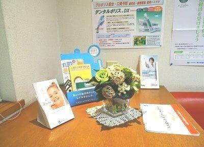 宇多津駅 出口徒歩5分 日根野谷歯科医院の院内写真7