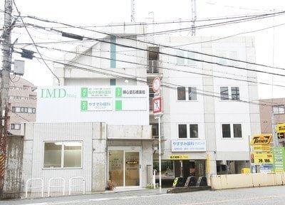 石橋阪大前駅 東口徒歩 3分 佐々木歯科医院のその他写真3
