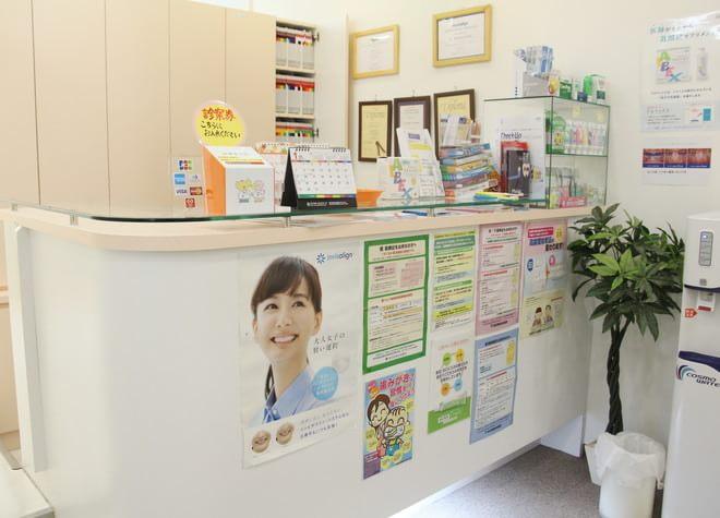 武蔵境駅前歯科の画像