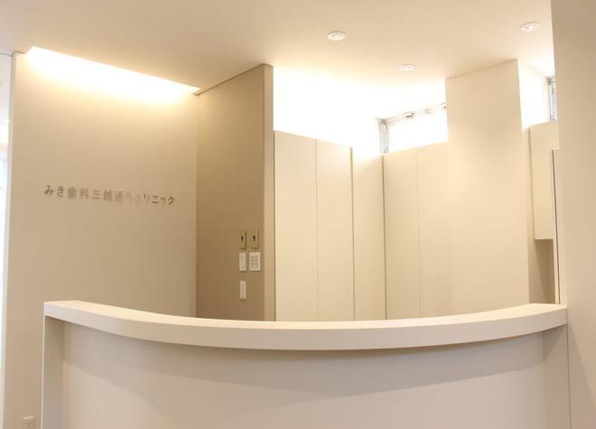 高松駅(香川県) 出口徒歩 10分 みき歯科三越通りクリニックの院内写真3