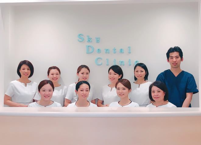 SkyDentalClinicの画像