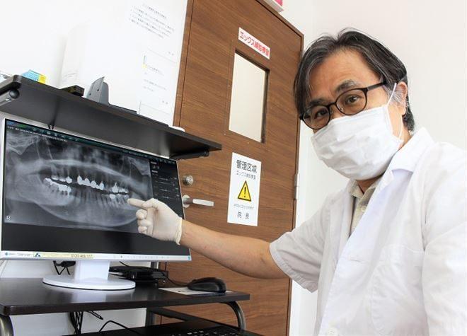 (領家町)森田歯科医院の画像