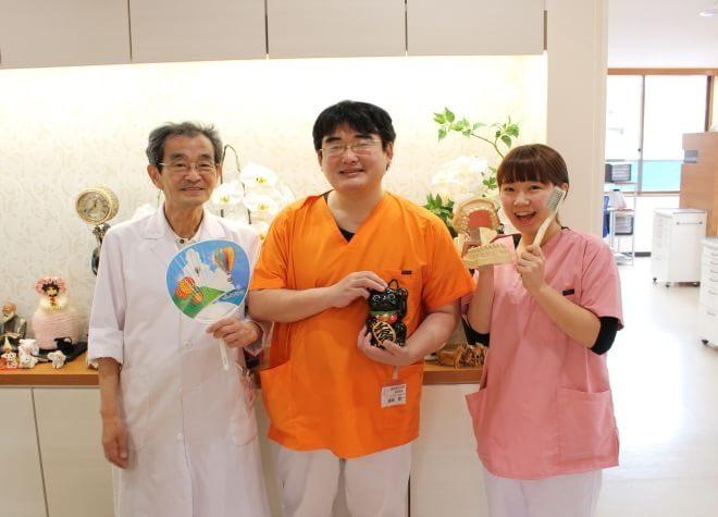 藤﨑歯科医院