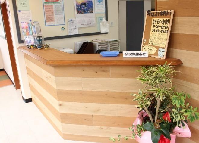 藤﨑歯科医院の画像