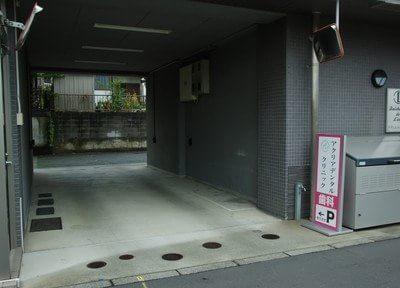 京王多摩センター駅 中央口徒歩 8分 アクリアデンタルクリニックのその他写真5