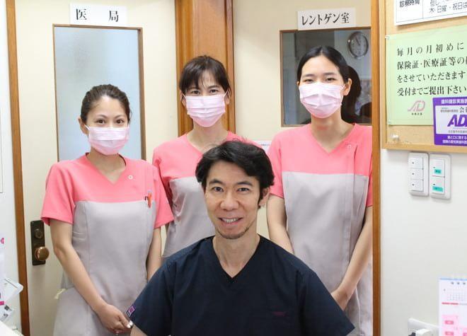 甲斐川歯科医院