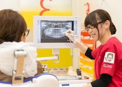 ごうだらいおん歯科の画像