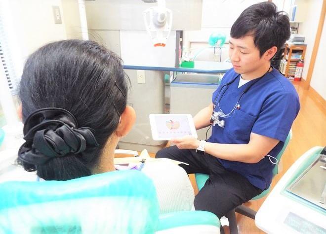 はりまや橋溝渕歯科クリニックの画像