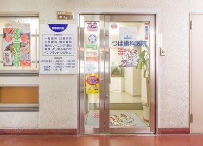 小倉駅(福岡県) 出口車 10分 つは歯科医院のその他写真6