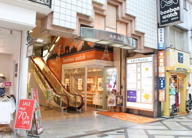 なんば駅(Osaka Metro) 14番出口徒歩 7分 のい歯科クリニック(心斎橋駅)の医院外観写真1