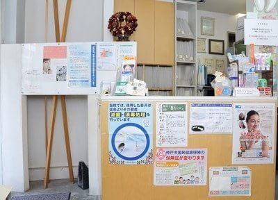 今井歯科クリニックの写真4