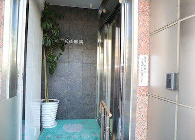 浅草駅 バス5分 あさくさ歯科の外観写真7